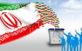 نماینده مجلس خبرگان خواستار حضور گسترده مردم در انتخابات شد